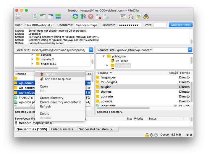 Mengganti file inti WordPress melalui FTP